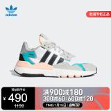 胜道运动阿迪达斯adidas三叶草NITEJOGGER男女经典运动休闲鞋FV385242.5 490元(需用券)
