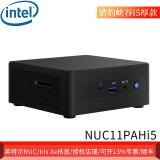intel 英特尔 猎豹峡谷 NUC11PAHi5 迷你电脑主机(不带内存/硬盘) 2499元包邮(需用券)
