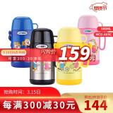 TIGER/虎牌儿童保温杯卡通真空杯不锈钢保冷杯 MCG-A05C 黄色YT 144元(需买2件,共288元)