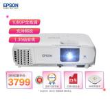 4日0点:EPSON 爱普生 CH-TW740 家用投影仪 3799元包邮(6期免息,送4K播放器)