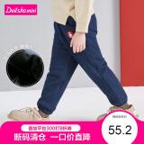 笛莎mini童装女童牛仔裤2020冬季小童儿童长裤加绒加厚休闲裤牛仔兰130*3件 165.6元(合55.2元/件)