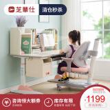京东PLUS会员:CHEERS 芝华仕 CH001 可升降儿童学习桌椅组合 1159元包邮(需用券)