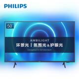 PHILIPS 飞利浦 50PUF7695/T3 50英寸 4K液晶电视 2799元