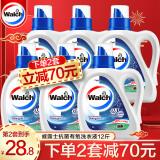 Walch威露士WLS20160518005有氧除菌洁净洗衣液12斤装*2件+凑单品 77.4元(需用券,合38.7元/件)