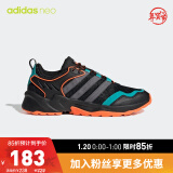 20日0点: adidas 阿迪达斯 neo 20-20 FX TRAIL男子休闲运动鞋EG7554 182.3元(前1小时)