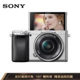 SONY 索尼 Alpha 6400L APS-C画幅 微单相机 摩登银 E PZ 16-50mm F3.5 OSS 变焦镜头 单头套机 6899元