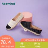 热风休闲鞋女2020年秋季新款女士渔夫鞋小香风平底单鞋 03米色 38 78.4元