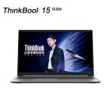 ThinkPad 思考本 ThinkBook 15 锐龙版 2021款 15.6英寸笔记本电脑(R5-5500U、16GB、512GB SSD) 4174元包邮(需用券)