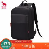 爱华仕(OIWAS)双肩包商务14英寸电脑包时尚潮流简约两用包4975黑色 108.9元