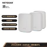 美国网件(NETGEAR)RBK353组合速率AX5400MWiFi6Mesh高速路由器三支装/家庭复式别墅5G穿墙WiFi 2049元(需用券)