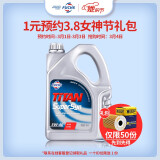 FUCHS 福斯 泰坦 超级全合成机油 5W-40 SN级 4L 159元(需用券)