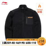 LI-NING 李宁 XJ20联名系列 AWDQA95 男士长袖外套 238.01元包邮(需用券)