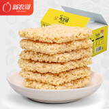 xinnongge 新农哥 小米粗粮锅巴500g 12.9元(包邮、需用券)