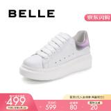 百丽2021春新商场同款牛皮革女休闲板鞋厚底小白鞋3ZT29AM1白/银37 469.05元
