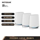 美国网件(NETGEAR)OrbiRBK753AX12600组合速率WiFi6Mesh无线高速路由器三支装稳定大覆盖 4249元(需用券)