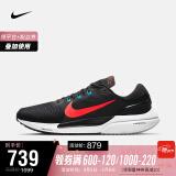 5日0点:NIKE 耐克 Air Zoom Vomero 15 CU1855-004 男款跑鞋 低至571.35元包邮(需用券)