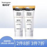 露得清(Neutrogena)深层净化洗面乳两支套装100g*2 *3件 104.58元(合34.86元/件)
