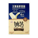 凑单品:伊利 妙芝 手撕新鲜奶酪 经典原味 18g*4支 31.9元,可优惠至15.95元