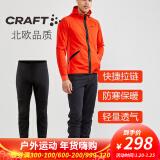 20日0点:CRAFT 1909587 男款保暖全拉链长裤 293元包邮(需用券)