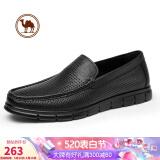 CAMEL 骆驼 W122247920 男士休闲皮鞋 293元(包邮,需用券)