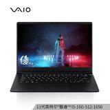 17日0点:VAIO FH14 侍14 Pro 14英寸笔记本电脑(i5-11300H、16GB、512GB、GTX1650、72%NTSC) 6498元包邮