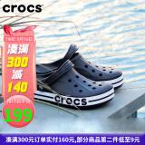 Crocs 卡骆驰 Bayaband 205089 男女款洞洞鞋 199元(包邮,需用券)