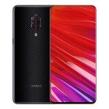 手慢无:Lenovo 联想 Z5 Pro GT 智能手机 碳纤黑 6GB 128GB