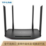 TP-LINK双千兆路由器 无线家用穿墙1200M高速双频wifi WDR5620千兆版 千兆端口光纤适用 145元
