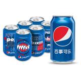 16点、限地区:PEPSI 百事可乐 碳酸饮料 330ml*6听 整箱 10.8元