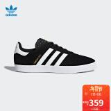 历史低价:adidas 阿迪达斯 Originals 350 男士休闲运动鞋 *2双 448元包邮(多重优惠,合224元/双)