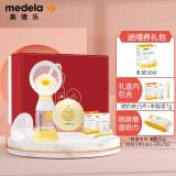 medela 美德乐 丝韵系列 单边电动吸奶器 舒悦版定制礼盒 899元包邮(需用券)