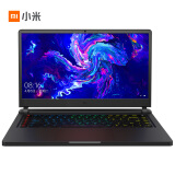 小米(MI) 小米-游戏本 小米游戏本 15.6英寸笔记本电脑(英特尔八代酷睿I7-8750H 16G 1T+256G GTX1060 6G 8268元