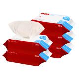 NUK 儿童婴儿卫生湿巾宝宝湿巾便携出行一次性 新生儿卫生湿纸巾99.9%杀菌率20抽*5连包 22.33元(需买3件,共67元)