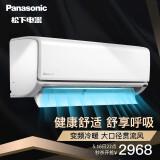 22点开始:Panasonic 松下 CS-DR9KM1/CU-DR9KM1 1匹 变频壁挂式空调 2868元包邮