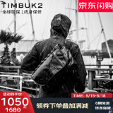 TIMBUK2 天霸 音速黑特别款2.0 Stash 男士邮差包 1050元(包邮,需用券)