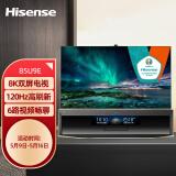 Hisense 海信 85U9E 液晶电视 85英寸 8K 79999元