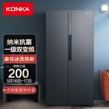 PLUS会员:KONKA 康佳 BCD-518WEGT5SP 对开门冰箱 518升 过期 2539元(需用券)
