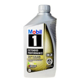 Mobil 美孚 1号 长效型 EP 0W-20 SN 全合成机油 1Qt 946ml/桶 38元