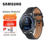 限地区、PLUS会员:SAMSUNG 三星 Galaxy Watch3 智能手表 蓝牙版 45mm 耀岩黑 1810.55元包邮(需用消费券)