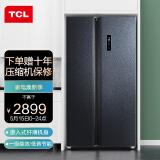 TCL BCD-646WPJD 646升 风冷无霜 对开门冰箱 2748元包邮(需用券)