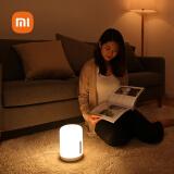 亲子会员:MIJIA 米家 MJCTD02YL 智能床头灯2 129元包邮(需用券)
