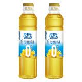 金龙鱼 阳光 零反式脂肪 葵花籽油 400ml*2瓶 9.9元包邮(需拼购)