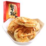 天兴隆 饼干蛋糕 休闲零食 广东特产糕点 经典鲍鱼酥328g/盒 *10件 69元(合6.9元/件)