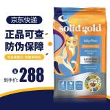 超值商超日:solid gold 素力高 金装全猫粮 12磅 258元包邮(双重优惠)