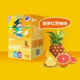 临期品:MENGNIU 蒙牛 高钙牛奶片 菠萝红西柚味 80粒/盒*2盒 15.9元包邮(需用券)