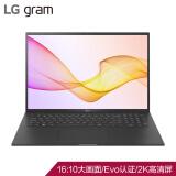 LG 乐金 LG gram 2021款 17英寸笔记本电脑(i7-1165G7、16GB、1TB、锐炬Xe) 12999元包邮