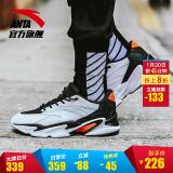 20日0点:ANTA 安踏 11818852 男款休闲运动鞋 226元包邮(用券,前45分钟)