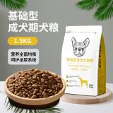 成犬期犬粮 3斤不吃包退 19元(需用券)