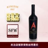 PLUS会员:Auscess 澳赛诗 干红葡萄酒 750ml 48元(需买2件,共96元包邮)