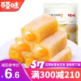 Be&Cheery 百草味 夹心麻薯 210g 6.37元(需买19件,共121.1元包邮)